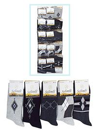 Selimli Mens 12-Pack Mixed Pattern Cotton Rich Ankle High Socks - Shoe Size 6.5/11 (EU 40/46)