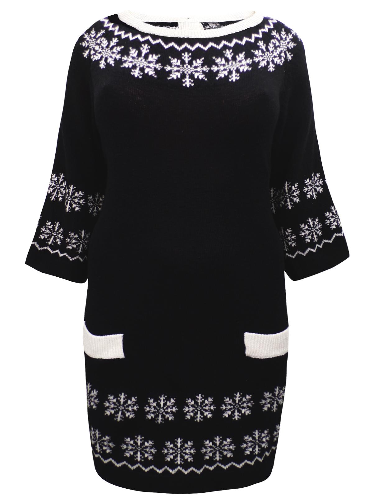 Y0urs Black Assorted Ladies Knitted Jumpers Plus