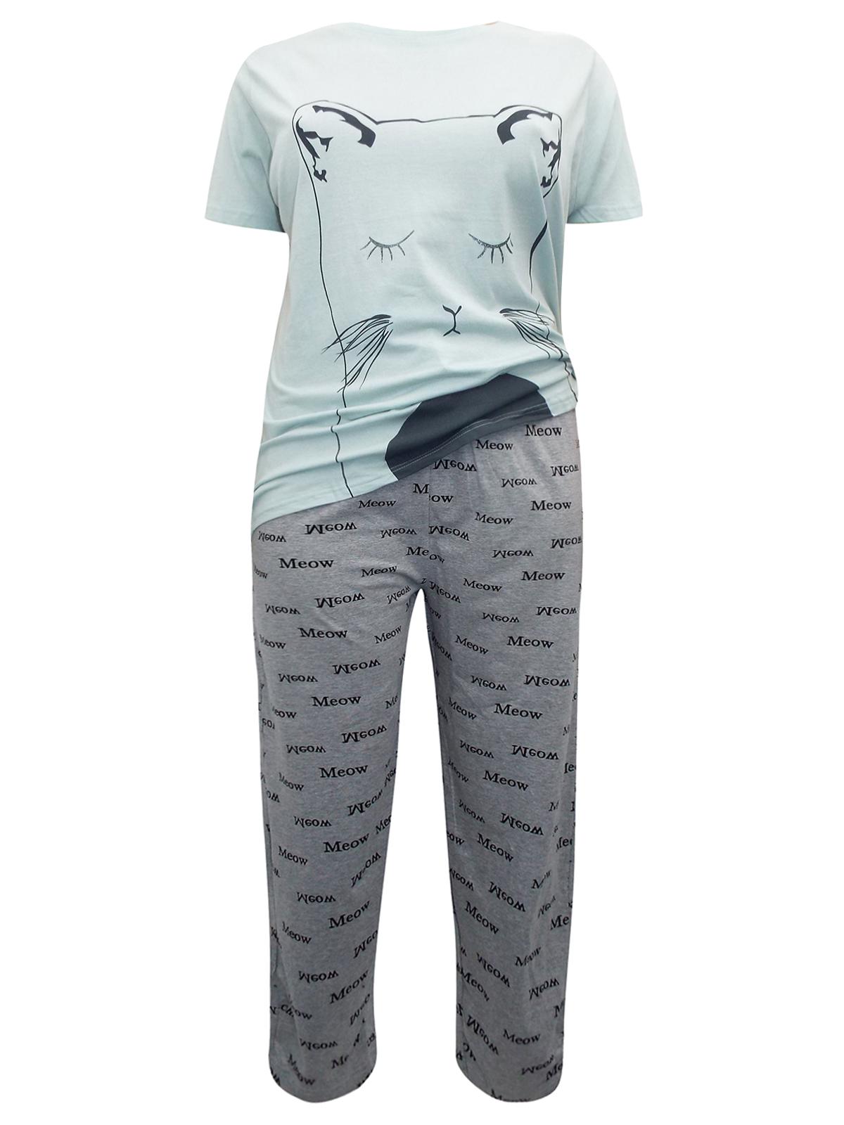 vente la moins chère Vente au rabais 2019 classique chic Smarty Pants - - MINT-GREY Pure Cotton